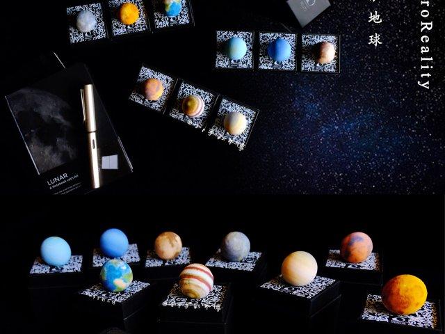 ☀️ AstroReality S...