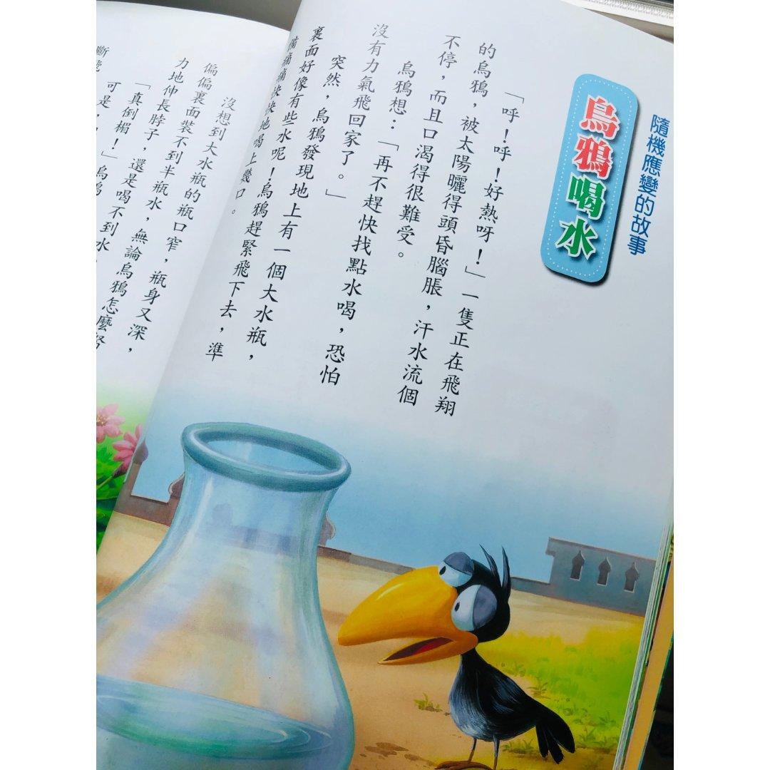 自律计划|ABC学中文