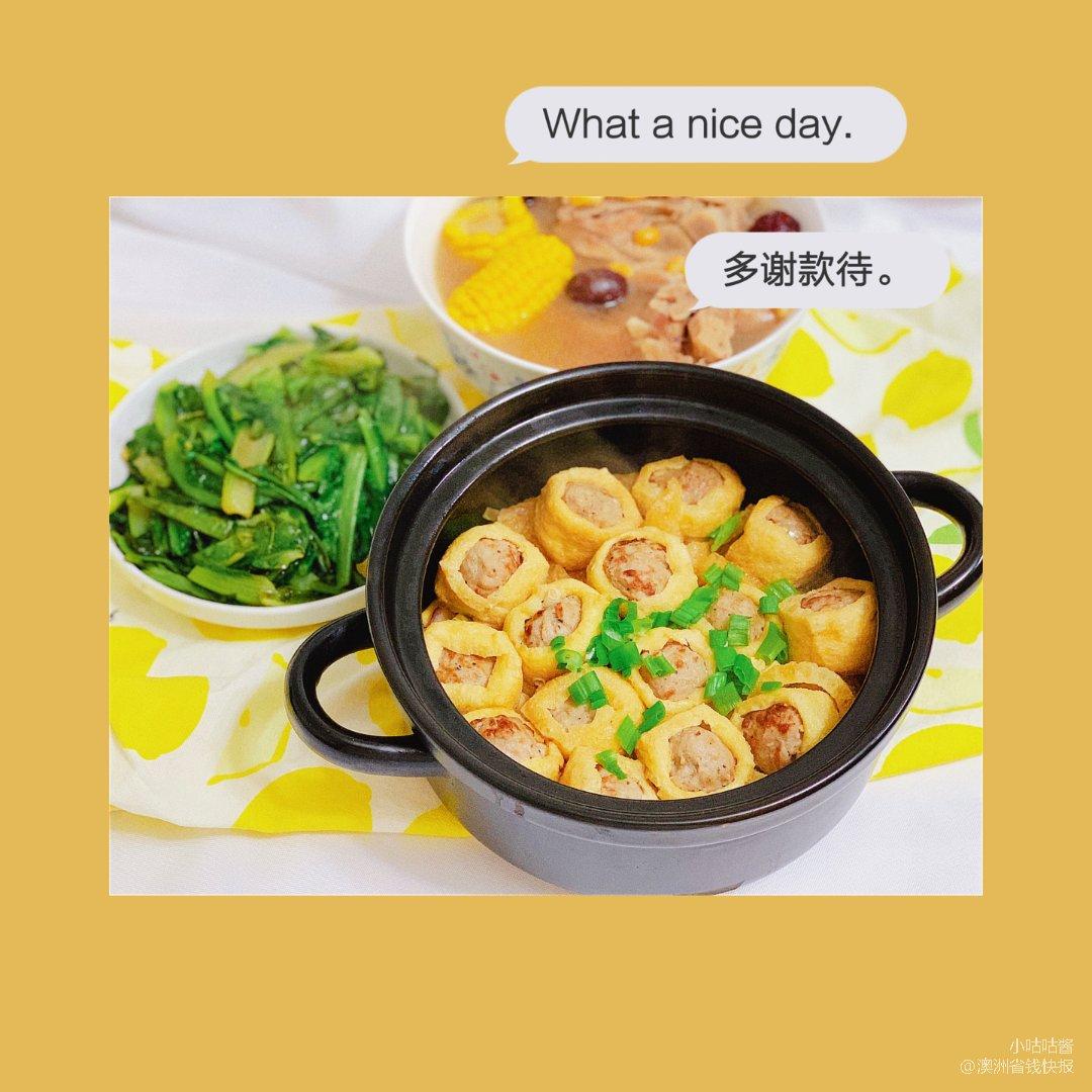 今日晚餐|美食教程|油豆腐酿肉丸🍡...