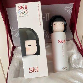 SK-II SKII,神仙水