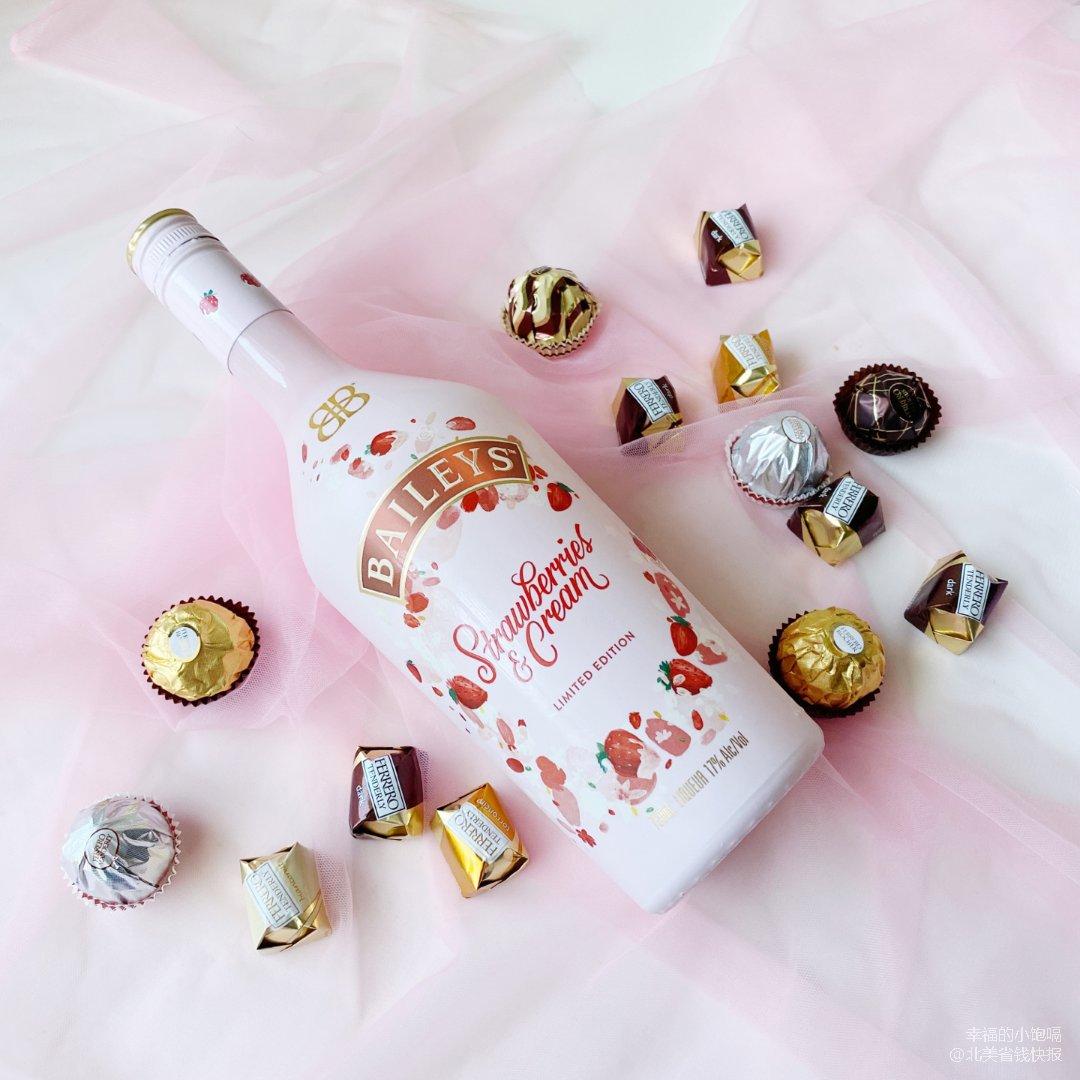 情人节的少女心,百丽草莓甜酒