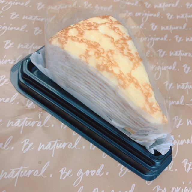 今天有份甜点🍮 |日式小蛋糕