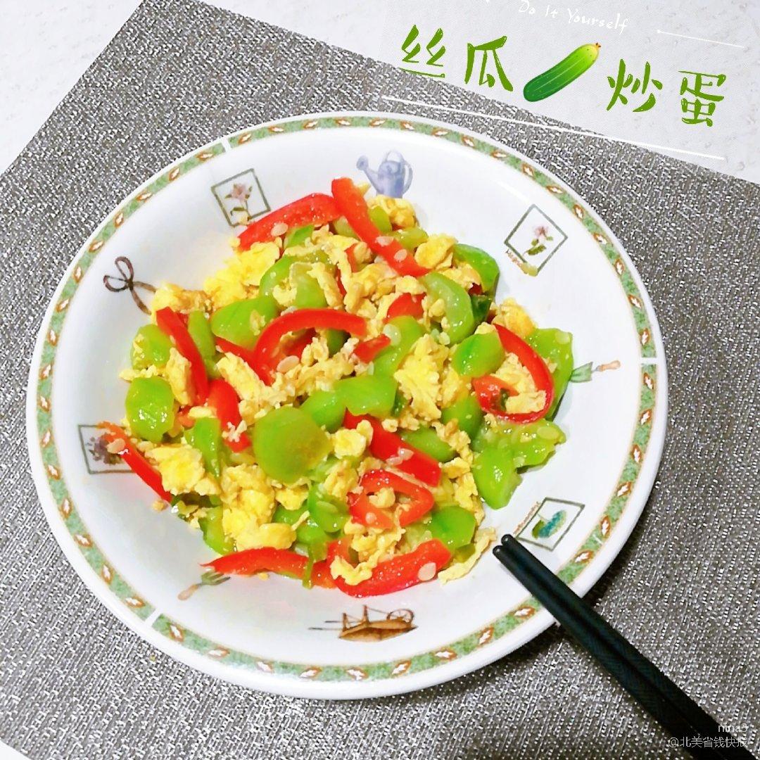 超超鲜嫩的丝瓜🥒炒蛋🥚