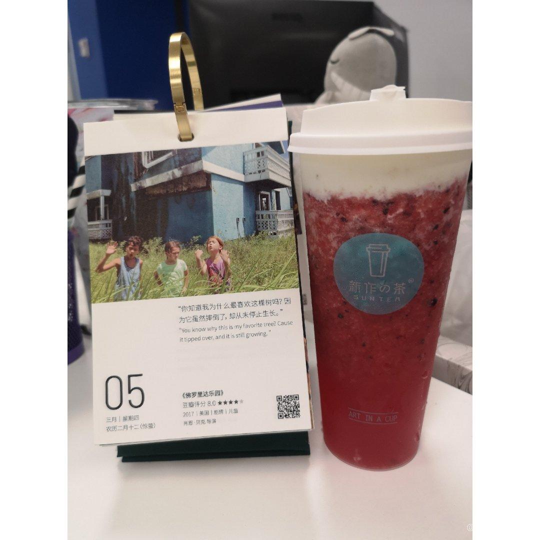 【续命下午茶】水果奶盖下午茶~要有名字☕