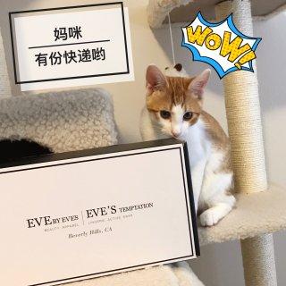 微众测 | Eve by Eve's 深度清洁面膜