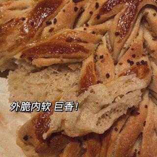小高姐的蒜香面包🧄手撕停不下来...