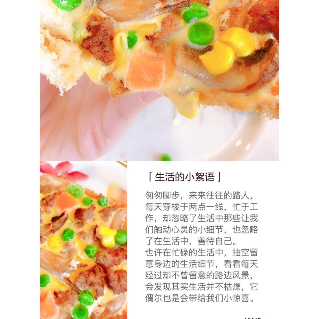吐司披萨~~馋猫懒人的快手早餐٩😛ི۶
