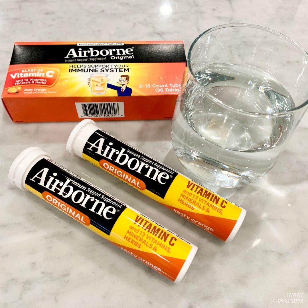 免疫系統提升|Airborne 維...