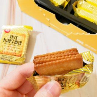有松茸牛肉汤🍲的小饼干❤️我的无限回购零...