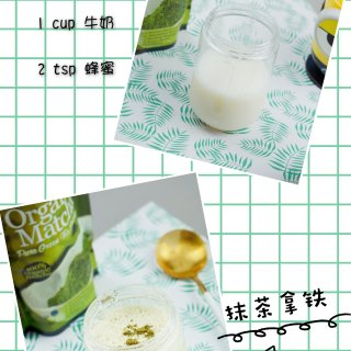 九阳小黄人随身果汁机 ➕ 健康饮品分享