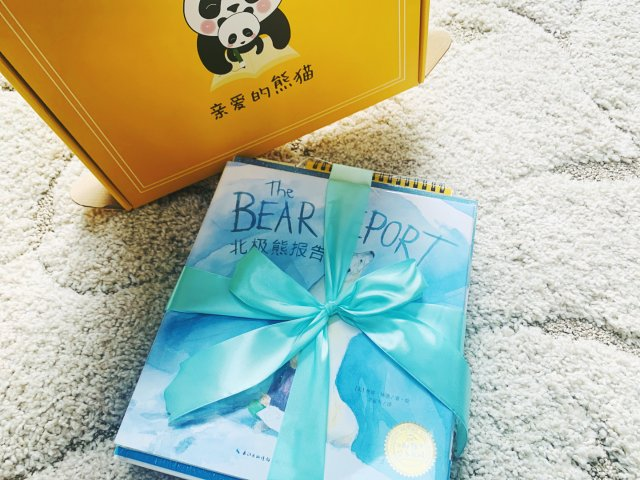 熊猫盒子之十二月冰雪盒子