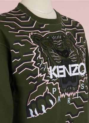 Cotton Tiger Sweater | KENZO | 24 Sèvres