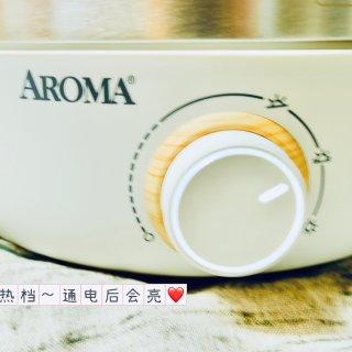 微众测|Aroma高端多功能料理锅🥣
