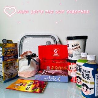 Pigo购物电商平台🐷 食品美妆居家用品...