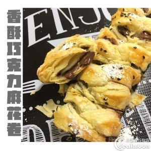 【下午茶时光】香酥巧克力麻花卷(做法简单的不可思议)-北美省钱快报攻略