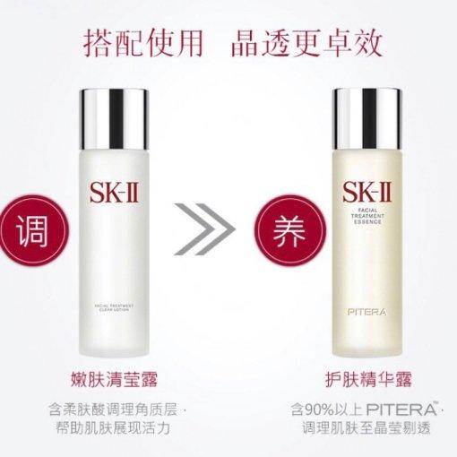 SK2| 神仙水⭐️清莹露 😂傻傻分不清,你买对了吗?