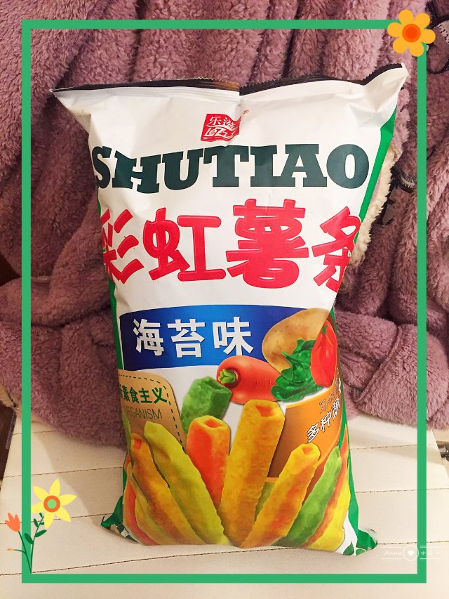 巨无霸—彩虹🌈薯条