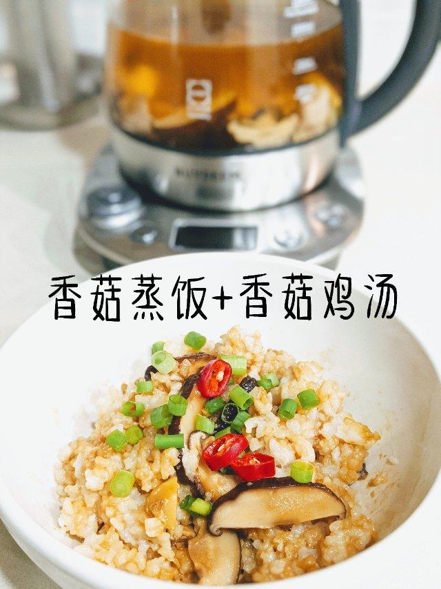 #北鼎养生壶| 外煮内炖一次完成一饭一汤