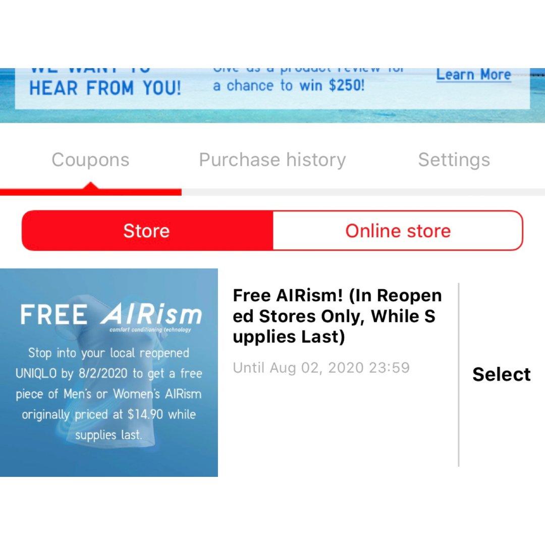 Uniqlo免费airism