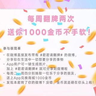 💛社区公告:微博晒货@英国省钱快报送10...