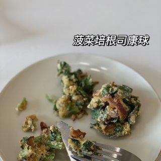早餐摊主出摊☀️9种早餐开启美好一天...
