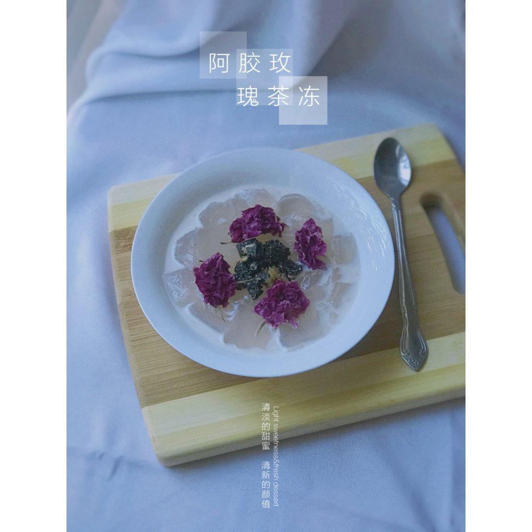 清新补血甜品|阿胶玫瑰茶冻杏仁奶🌹...