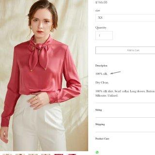 超美的法式玫瑰色真丝上衣...