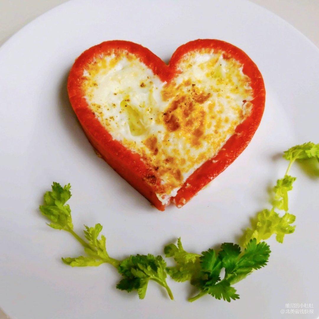 元气满满的爱心早餐送给TA【爱心煎蛋】