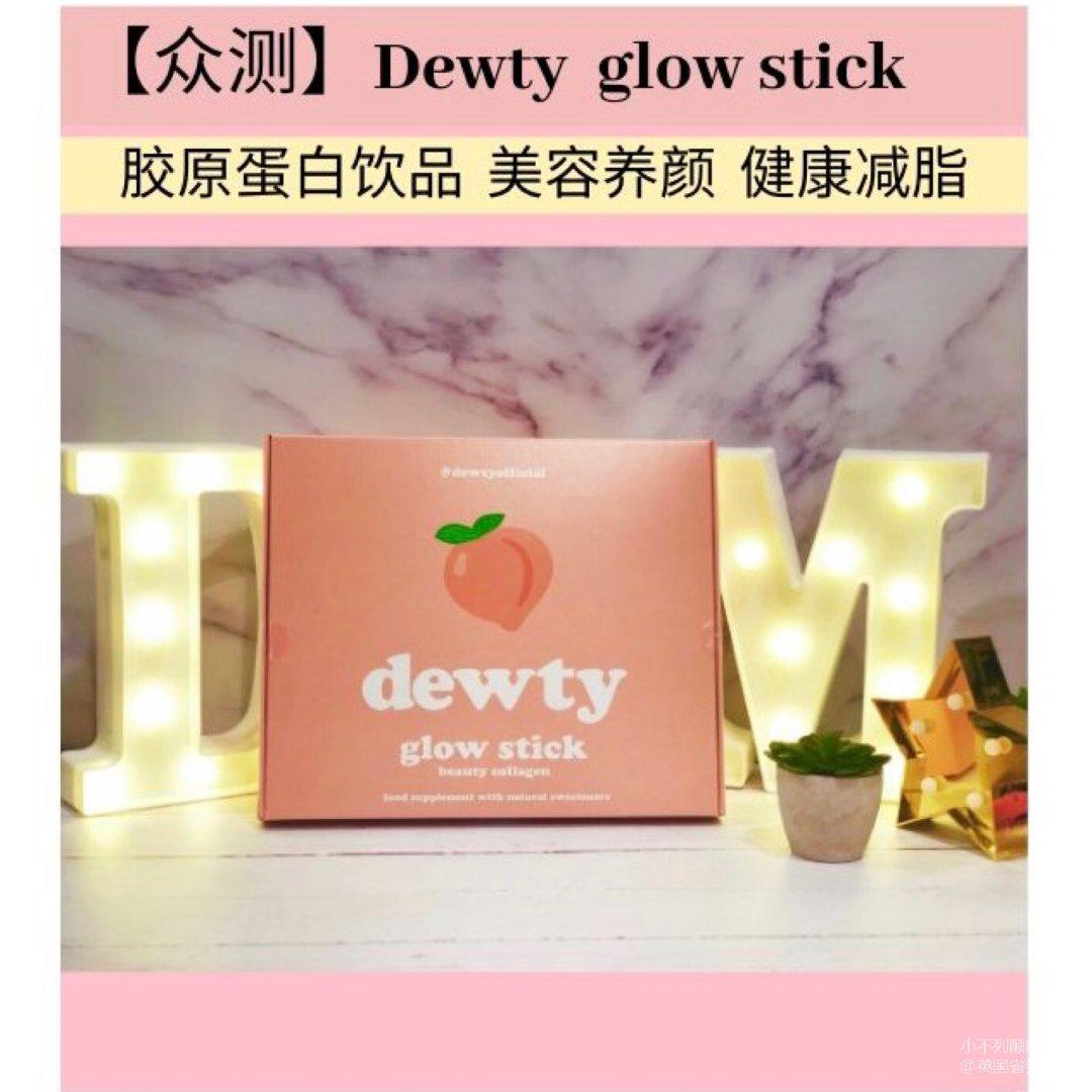 【众测】Dewty glow st...