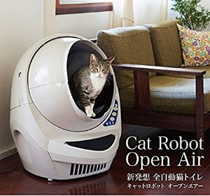 Amazon.com: Litter-Robot III Open-Air - Automatic Self-Cleaning Litter Box: Pet Supplies