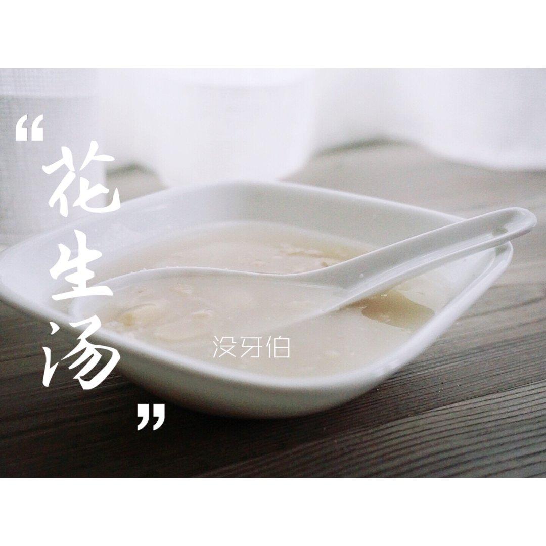记忆里的老味道,奶白色的花生汤