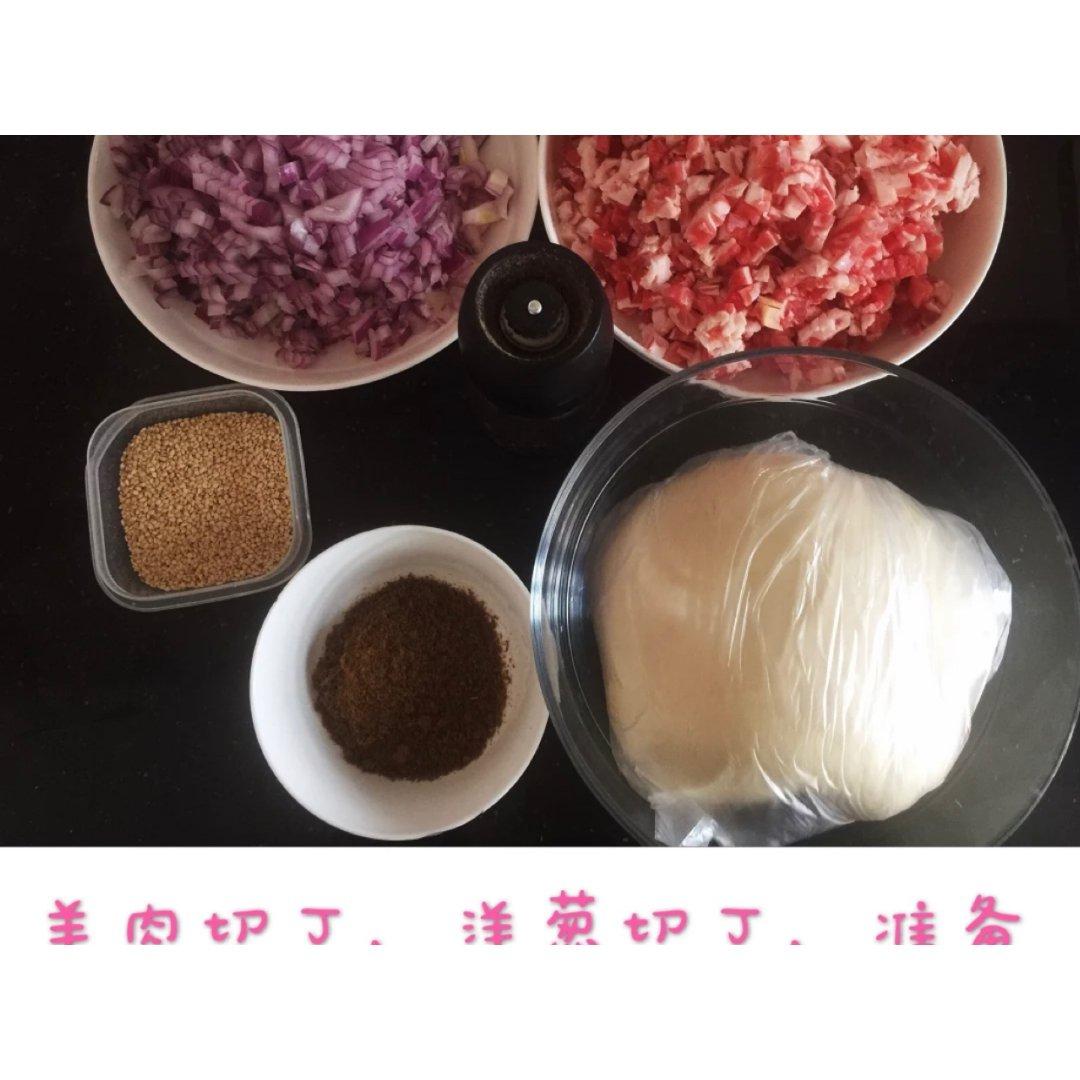 新疆羊肉烤包子,烤箱版