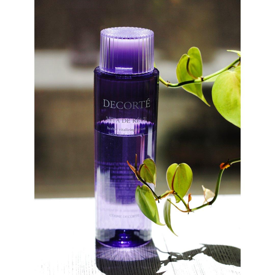 Decorte紫苏水🟣