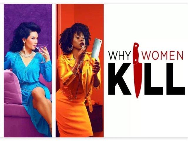 两天刷完 | Why Women ...