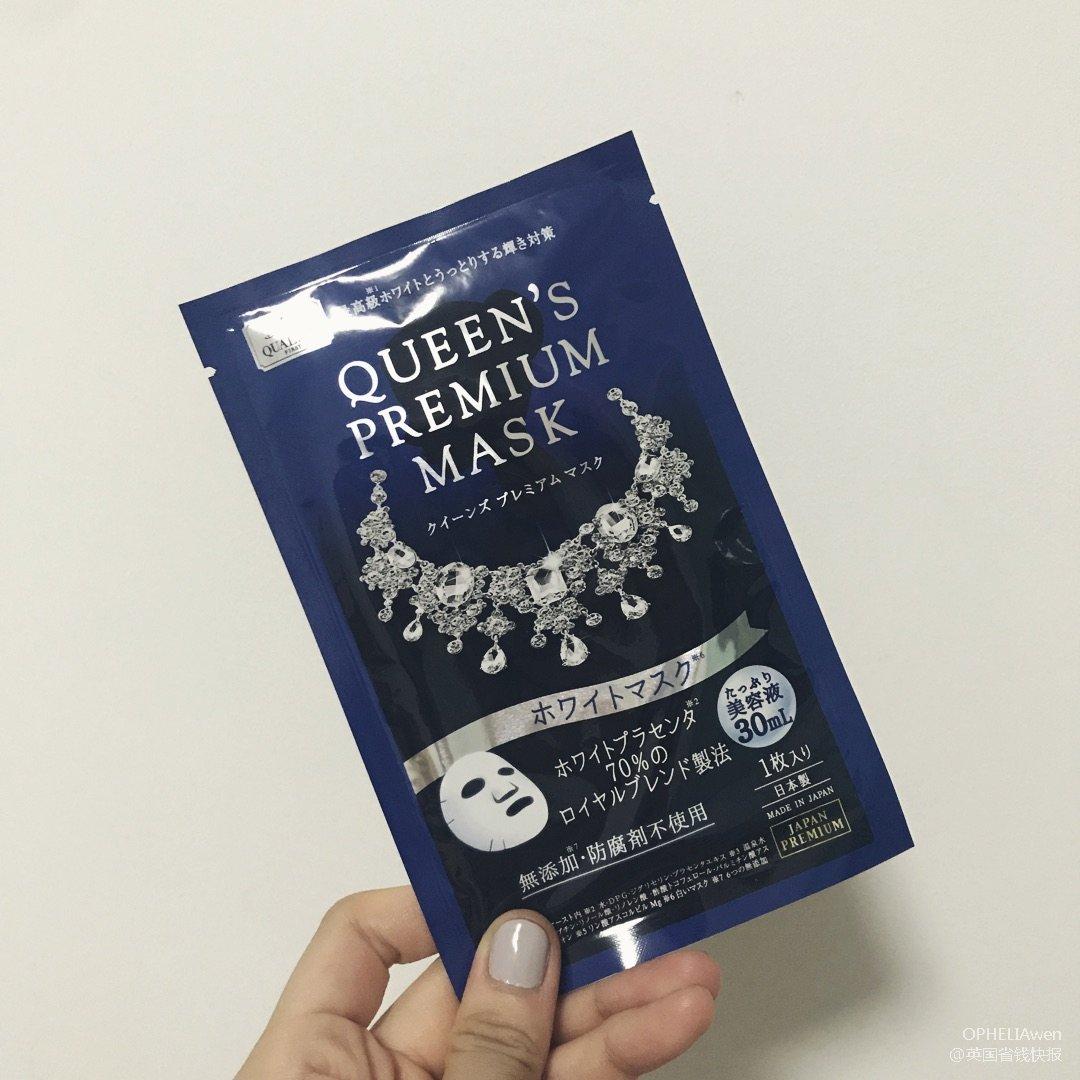 Quality 1st,Queen's premium
