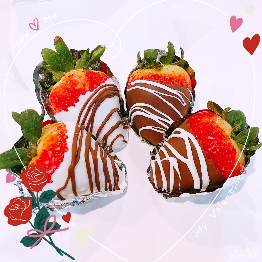 情人节必须要有巧克力吗?