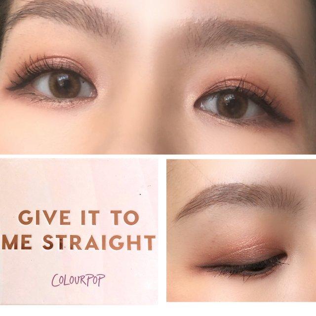 今天的眼妆是粉棕色的~
