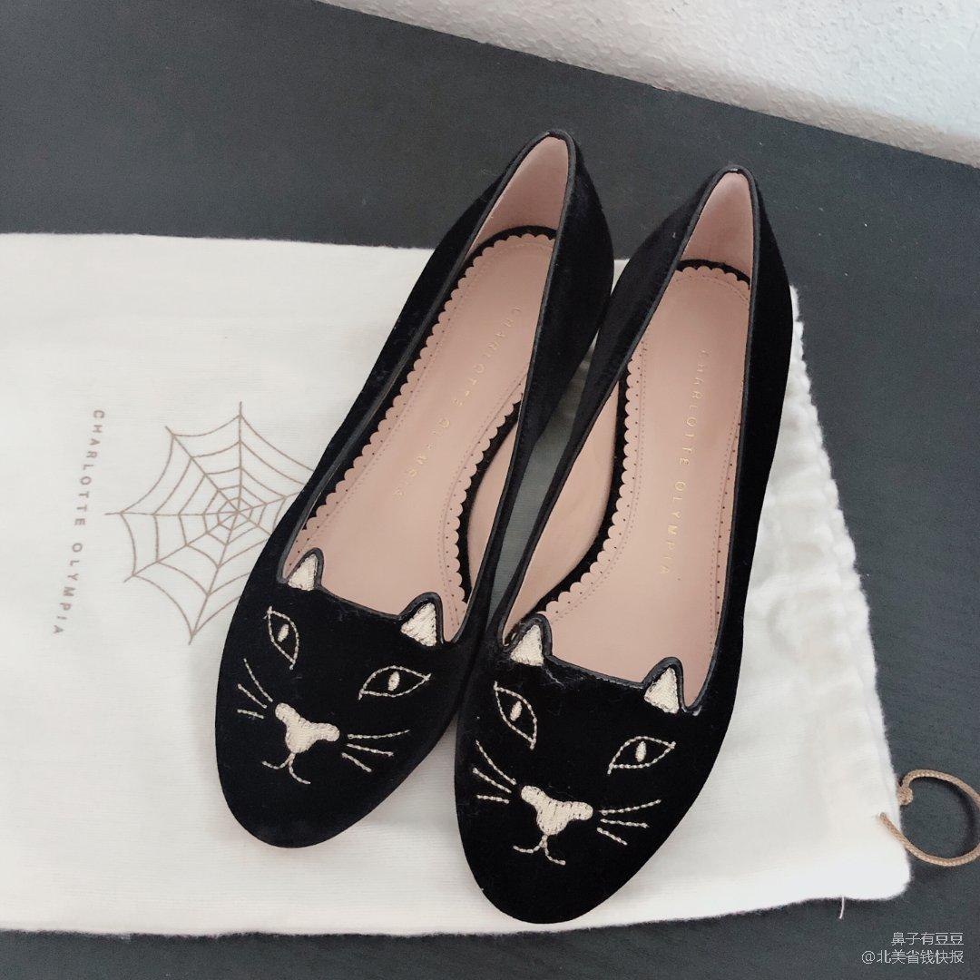 穿上可爱的小猫鞋浪去