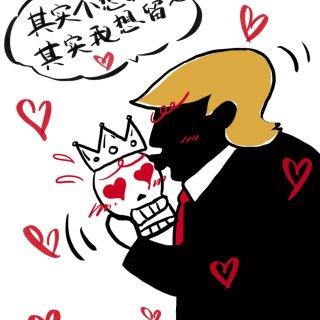 随手画的特朗普漫画~(●• ̀ω•́ )...
