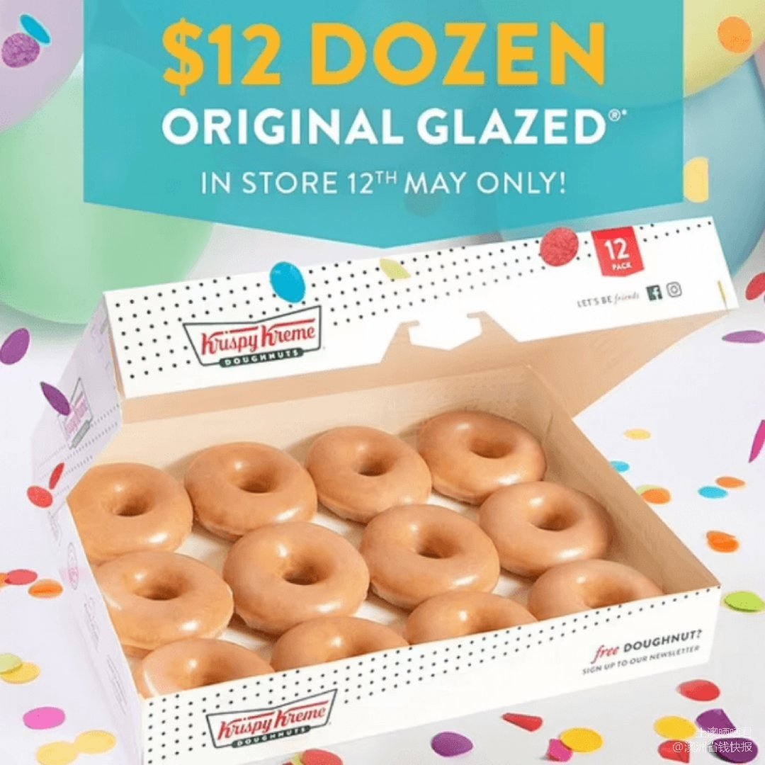 Krispy Kreme Austral...