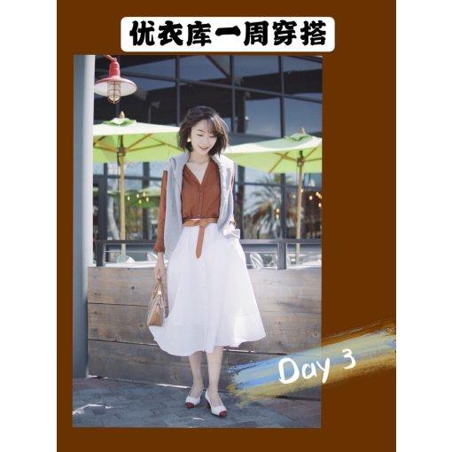 春夏只穿优衣库,一周七天不重样 by 刘小被儿不是盖的
