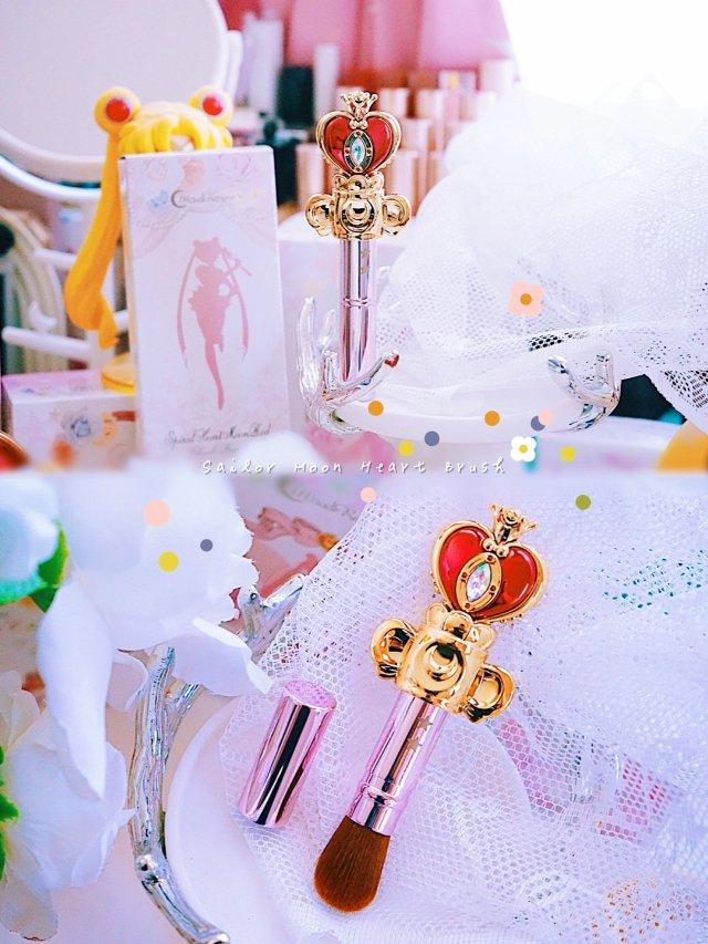 Sailor Moon 心形化妆刷