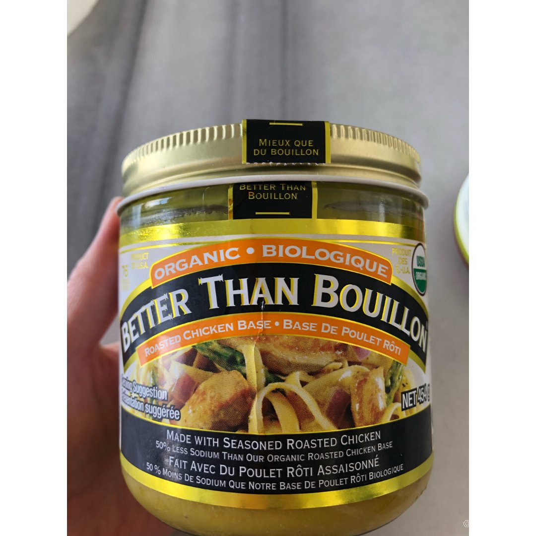 Better Than Bouillon Organic Roasted Chicken Base, Reduced Sodium - 16 Oz, 1 Pounds: Amazon.ca: Grocery