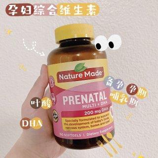 孕期好物分享看这里👇孕期便秘经验贴...