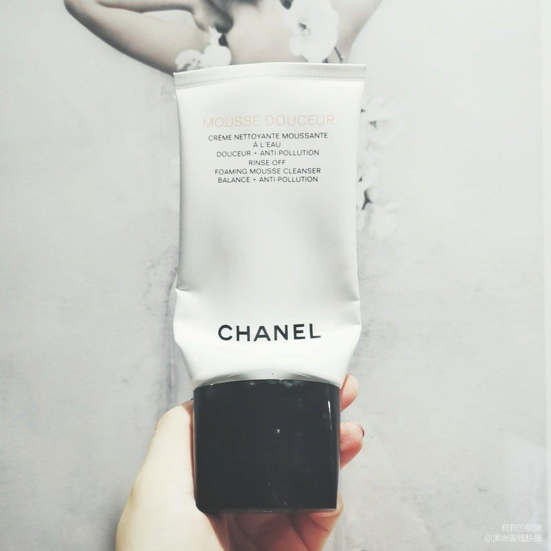 空瓶记☞香奈儿山茶花洗面奶