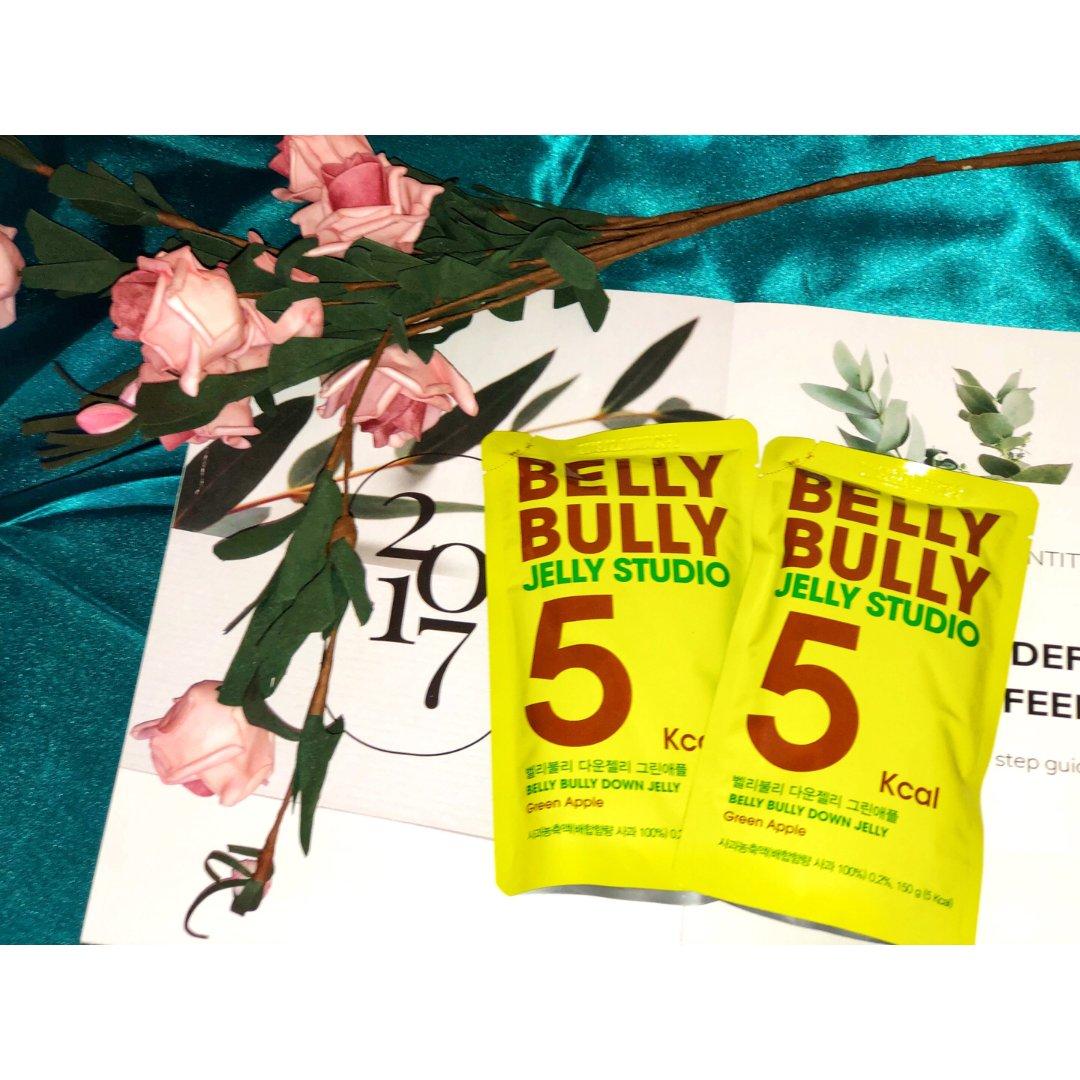 微众测💕| Belly Bully...