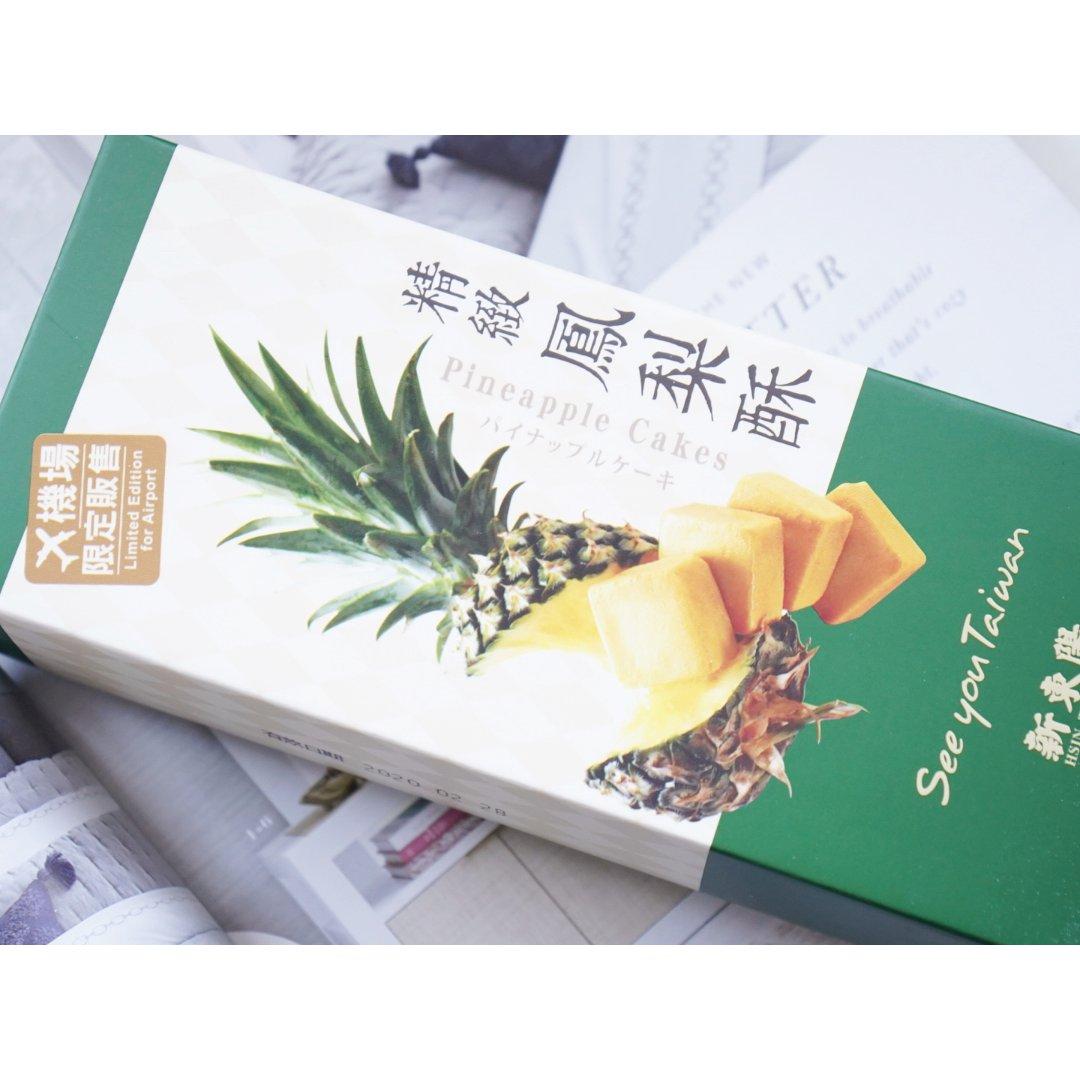 零食|来自台湾的爱