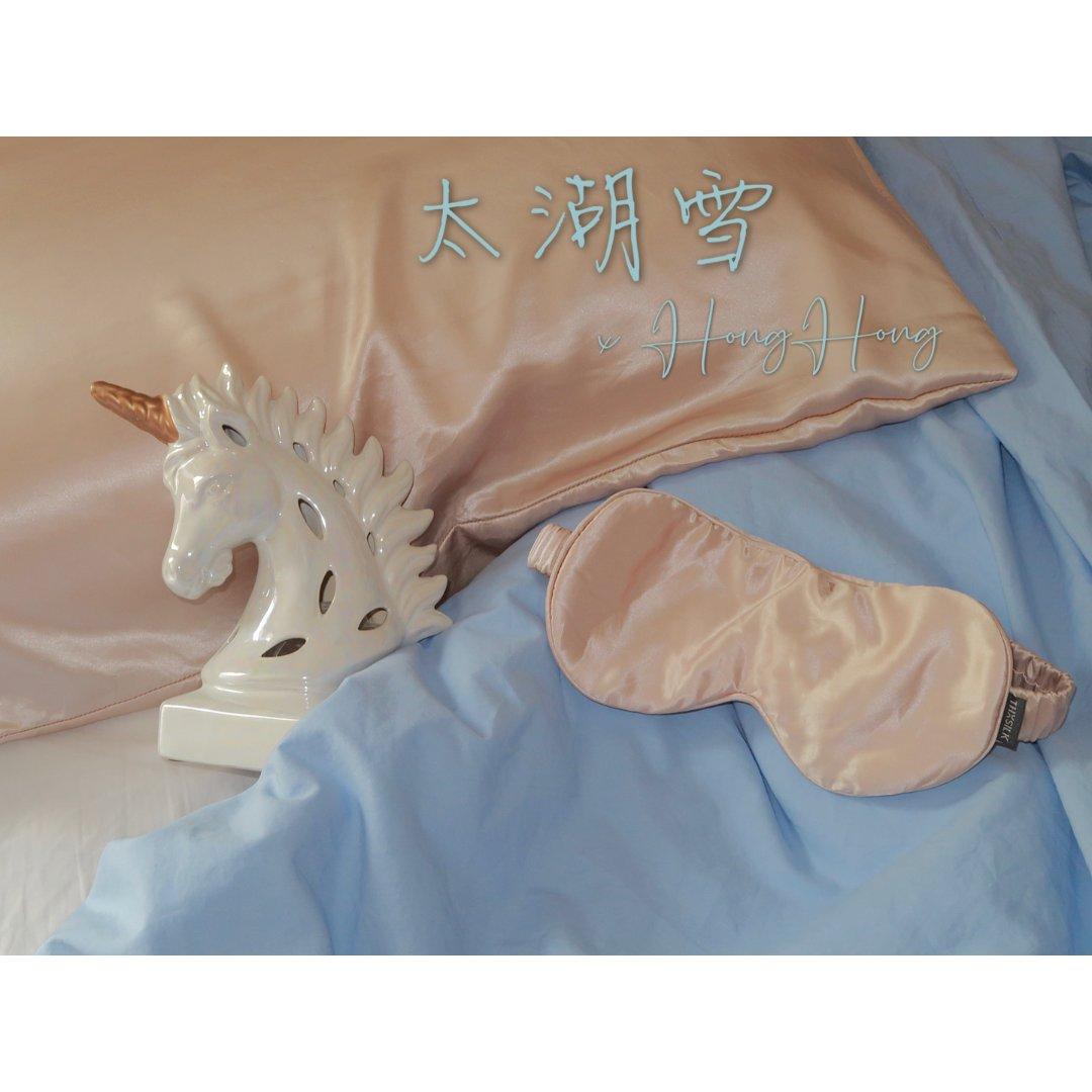 微众测💤|喜大普奔❤️太湖雪玻尿酸...