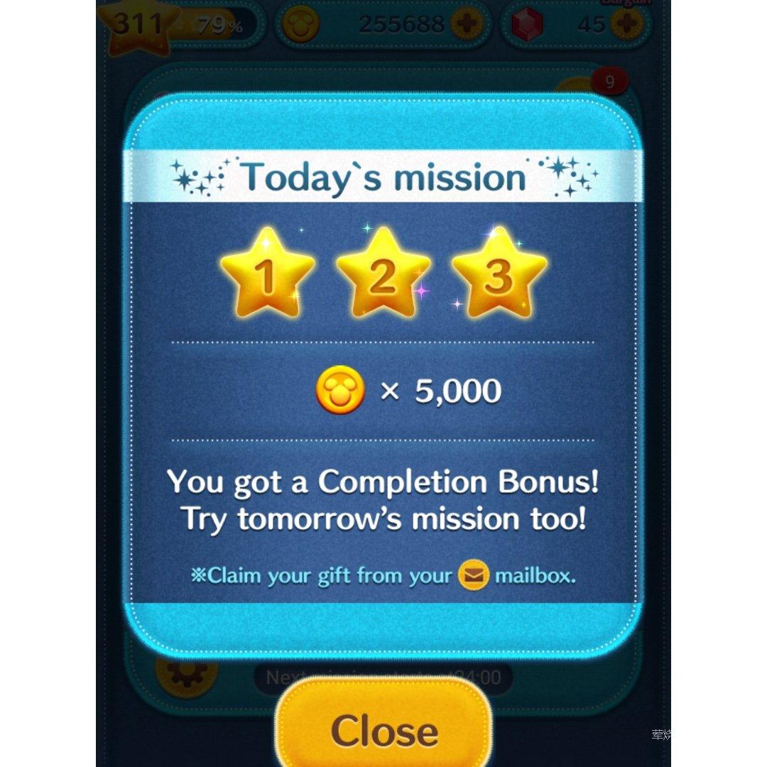 tsum tsum每日奖励