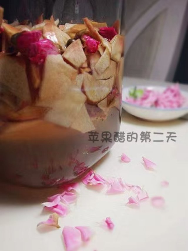 保健养颜~玫瑰花苹果醋